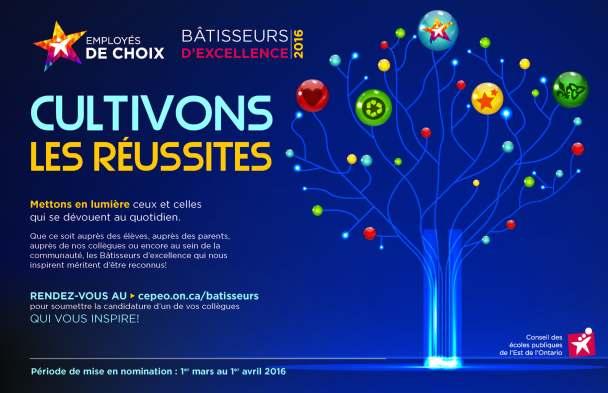 Batisseur_excellence_2016 (1)